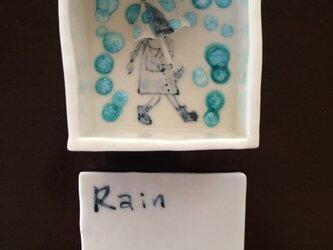 Come il cinema (Rain)の画像