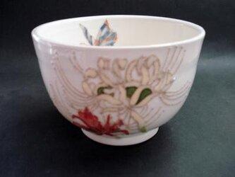 花の器 抹茶碗 ヒガンバナ 紅白の画像