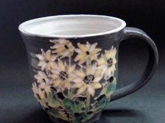 黒い器 向日葵マグカップの画像