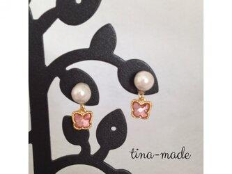 little Butterfly & Pearl(pink)の画像