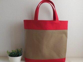 トートバッグ 赤&ベージュの画像