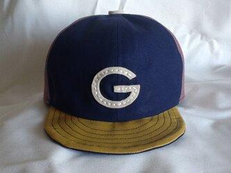 アルファベットキャップ 帆布シリーズ 『G』の画像