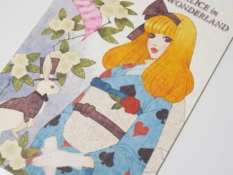 大正ロマン風ポストカード『不思議の国のアリス』の画像