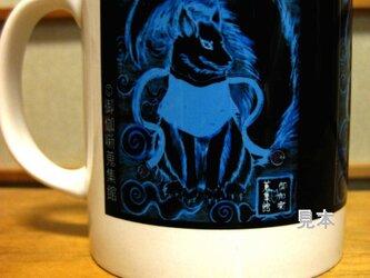 『黒狐』マグカップの画像