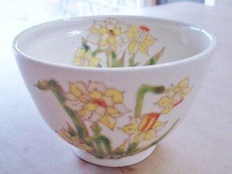 花の器 抹茶碗 水仙の画像