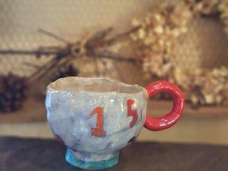 すうじのマグカップの画像