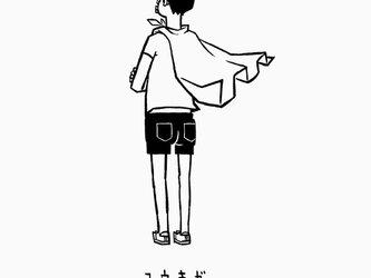 マント 【 Tシャツ 】の画像