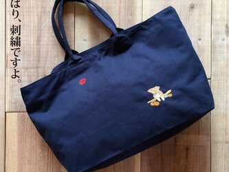 スケボードッグ シンプル刺繍 キャンバスジップトートの画像
