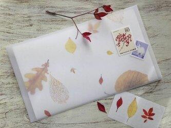 木の葉づくし シンプルレターセットの画像