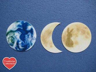 123お月様と地球★フレークシールの画像