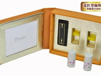 愛玩動物用葬祭具(ペットの仏壇)コハクの画像