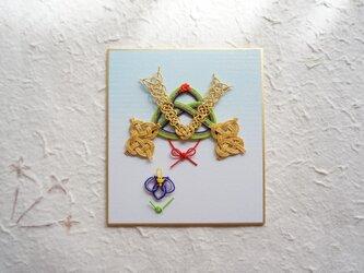 水引細工の豆色紙『 兜 』の画像