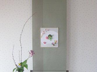 豆色紙用 掛け軸の画像