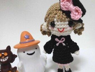 ハロウィンの編みぐるみちゃん♪の画像