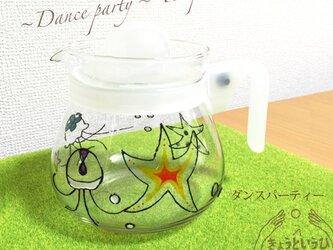 ティーポットM ☆ダンスパーティー☆の画像