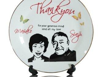 【似顔絵】ご両親へのプレゼントプレート皿 両家分【ラッピング付き】の画像