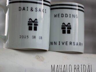 お名前入れ新婚ペアマグカップ【3デザイン】の画像