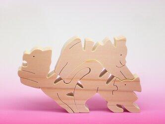 送料無料 木のおもちゃ 動物組み木 トラの三兄弟の画像