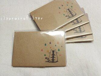 雨猫のミニ封筒(5枚入り)の画像