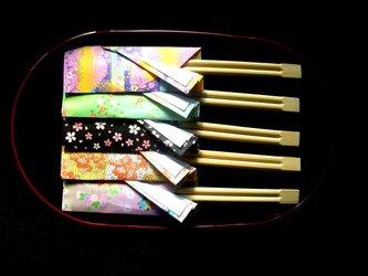 箸袋の画像