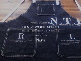 Denim work apron / メンズエプロンの画像