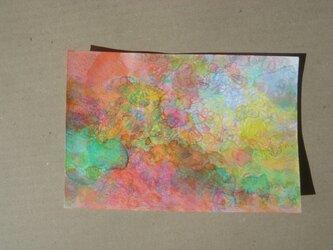 華雲の画像