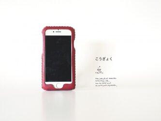 iPhoneXR iPhone Xs 対応/ 各種レザーケース(こうぎょく)の画像