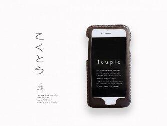 iPhone8・ iPhone各種レザーケース(こくとう)の画像