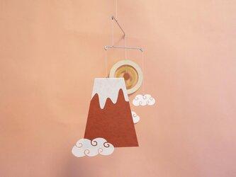 miniモビール「富士山」その4の画像