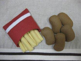 チキンナゲット&ポテトの画像
