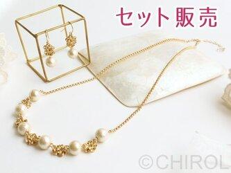 コットンパール ふわ花 ネックレス・ ピアス/ 14kgfの画像