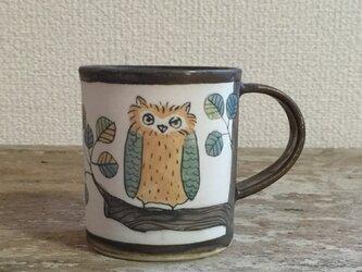 ふくろうさんのマグカップ(小)の画像