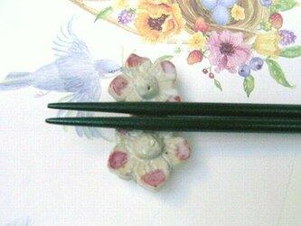 ◆◇◆花箸置きの画像