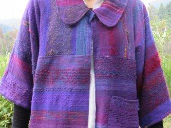 手織りのショートコート さをり織り 帽子付の画像
