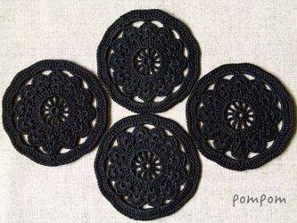コースター(coaster−07/Black)の画像