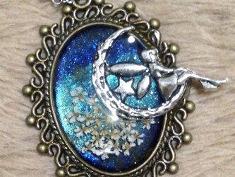 夜空の妖精ネックレスの画像