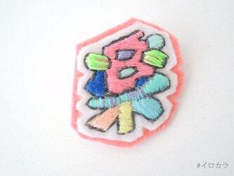 #イロカラ刺繍ブローチ IMB004の画像