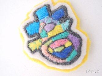 #イロカラ刺繍ブローチ IMB003の画像