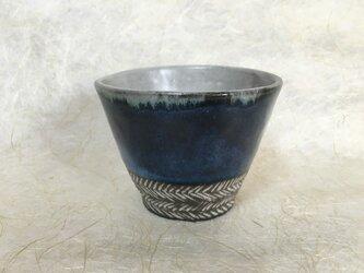 【hiro様】紺青釉フリーカップの画像