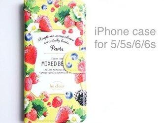 iPhone case (手帳型) for 5/5s/6/6s 【MIXED BERRY】の画像