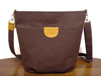 10帆布のショルダーバッグ(こげ茶×金茶色革)の画像