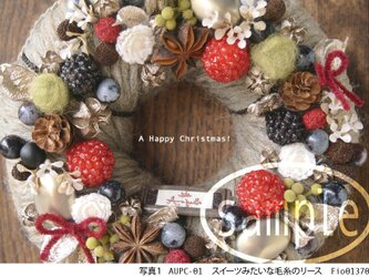 Augurie.'s Greeting cards クリスマス3枚セットの画像