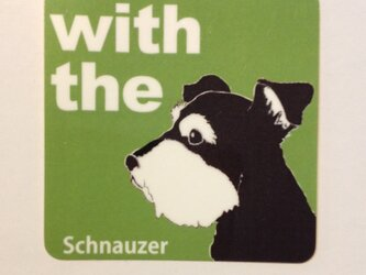 シュナウザー 横顔 ステッカー DOG IN CARの画像