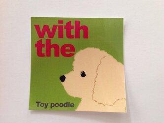 トイプードル 横顔 ステッカー DOG IN CARの画像