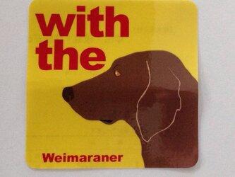 ワイマラナー 横顔 ステッカー DOG IN CARの画像