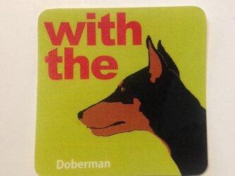 ドーベルマン 横顔 ステッカー DOG IN CARの画像