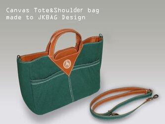 2way ハンドバッグ&ショルダー 帆布×牛革 グリーンの画像