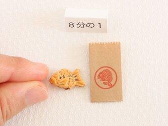 鯛焼き 1個 (8分の1サイズ)の画像