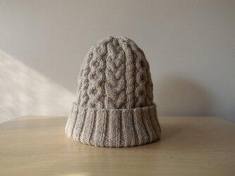 アランニット帽・オートミール●受注生産●の画像