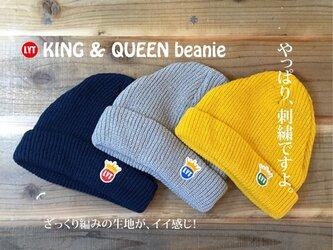 KING & QUEEN 刺繍 ビーニーの画像